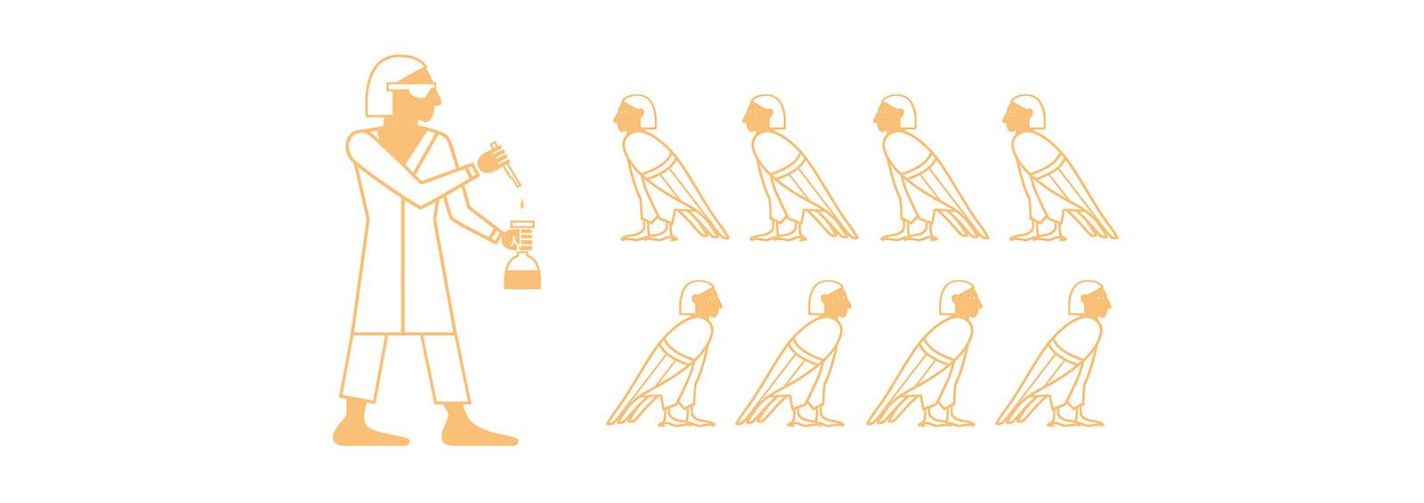 esLebeDerKoenig_hieroglyphe_02