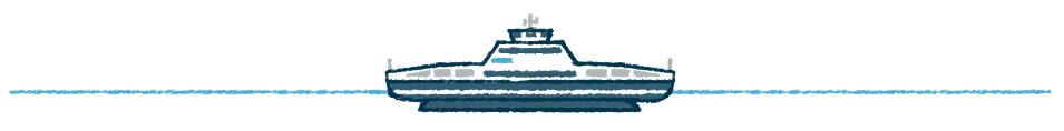 schifffahrt_ship_ZeroCat